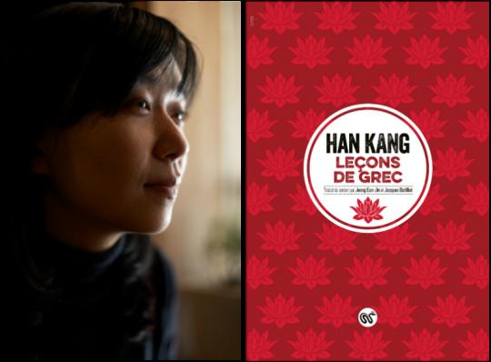 Han-Kang